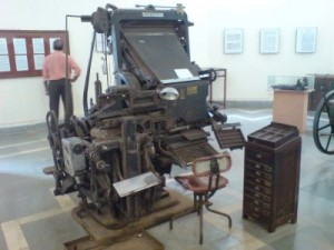 First Printing Press in India